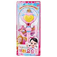 Carrie and Toys Carrie Magic Wand おもちゃ [並行輸入品]