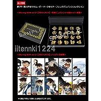 劇場版名探偵コナン 20周年記念Blu-ray BOX THE ANNIVERSARY COLLECTION Vol.2【2007-2016】