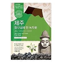 ウェルコス(WELCOS) 済州 自然の 緑茶マスク(10枚)/ WELCOS Jeju Green Tea Mask (10pcs) [並行輸入品]