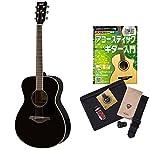 YAMAHA FS820 BL(ブラック) エントリーセット アコースティックギター初心者セット (ヤマハ) オンラインストア限定