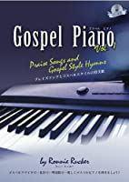 Gospel Piano Vol. 1 - Praise Songs and Gospel Style Hymns