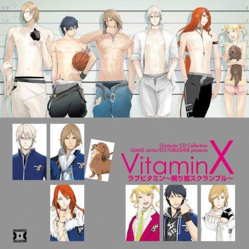 Dramatic CD Collection VitaminX・ラブビタミン~眠り姫スクランブル~ / ドラマ