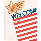 ベストヒットUSA welcome