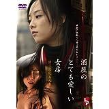 Amazon.co.jp: 愛奏: DVD