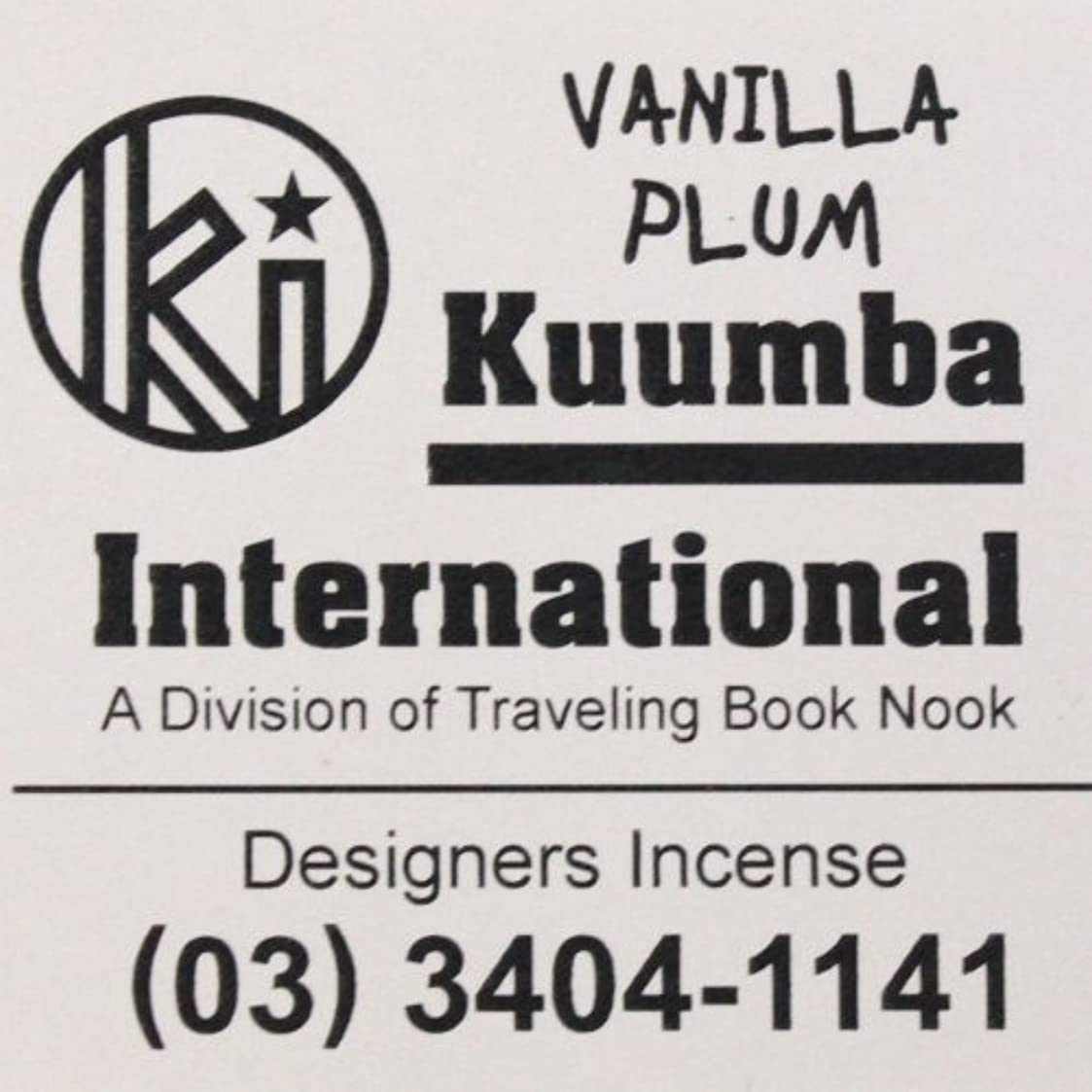 ライフル頭蓋骨メリーKUUMBA (クンバ)『incense』(VANILLA PLUM) (Regular size)