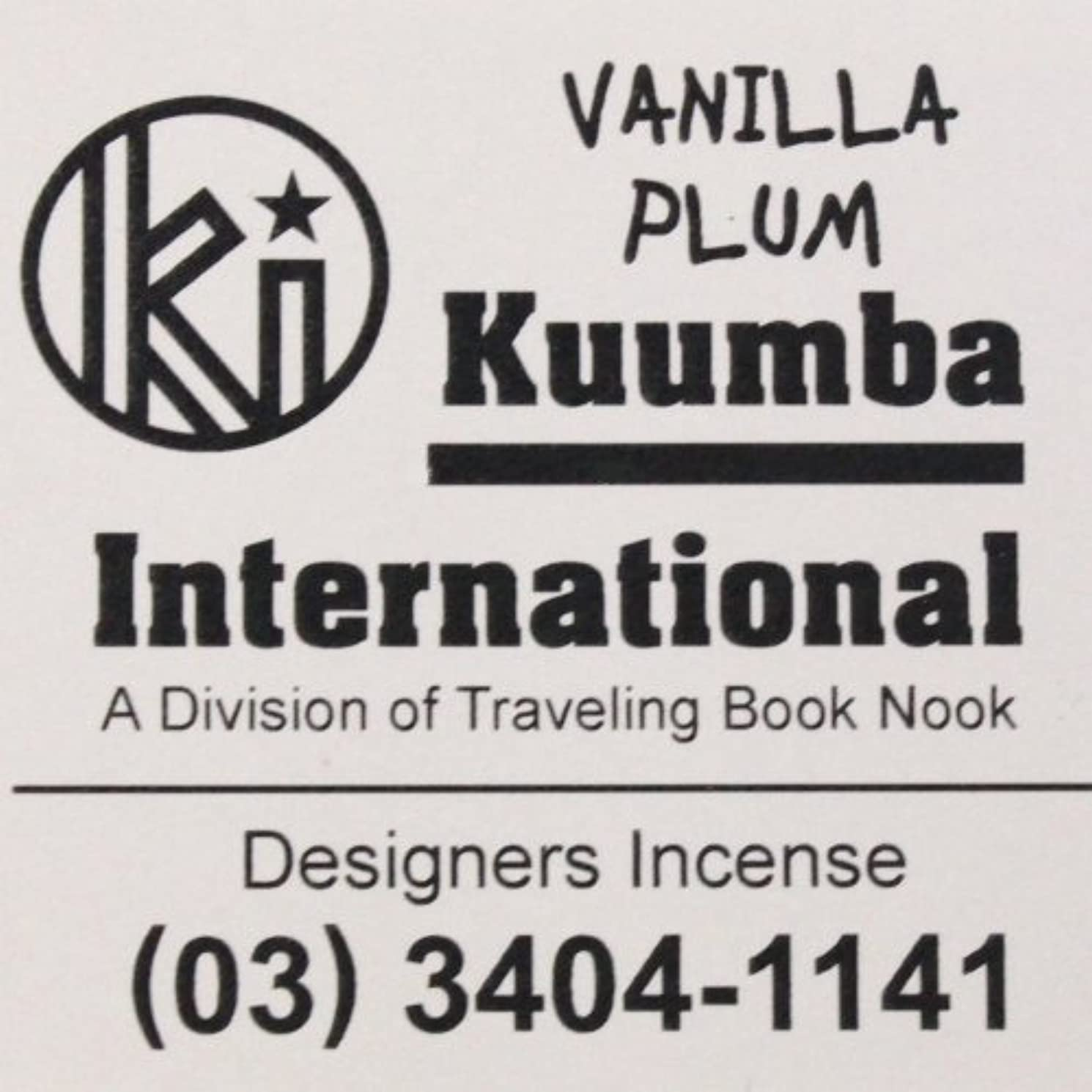政治家険しいハントKUUMBA (クンバ)『incense』(VANILLA PLUM) (Regular size)