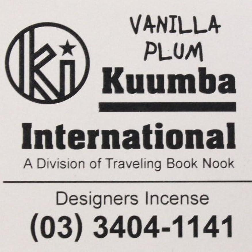 種をまくインク舌KUUMBA (クンバ)『incense』(VANILLA PLUM) (Regular size)