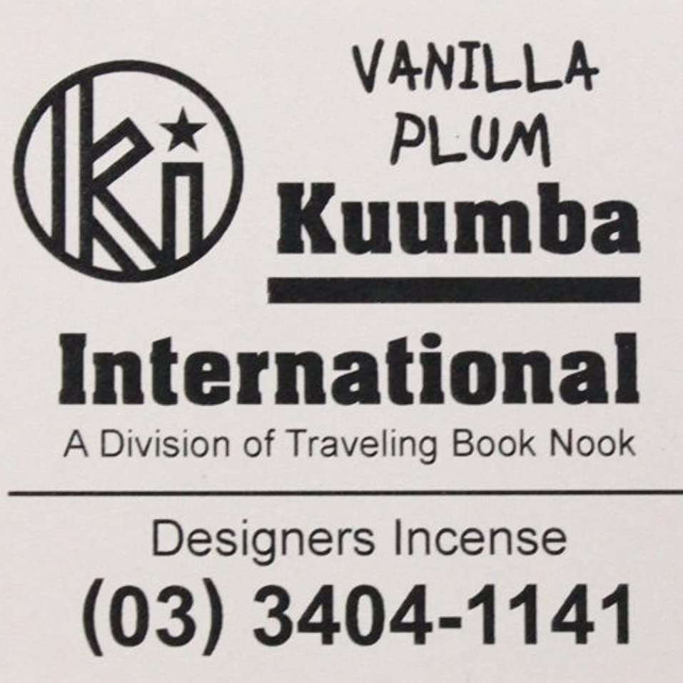 侵入役割シンプルなKUUMBA (クンバ)『incense』(VANILLA PLUM) (Regular size)