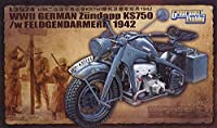 グレートウォールホビー 1/35 第二次世界大戦 ドイツ軍用オートバイ KS750 野戦憲兵付 プラモデル L3524
