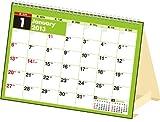 2013年版 E102 エコカレンダー卓上 A5サイズ ([カレンダー])