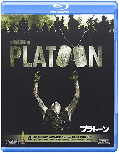 プラトーン [Blu-ray]の詳細を見る
