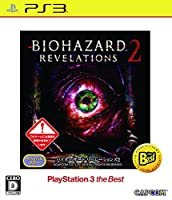 バイオハザード リベレーションズ2 PlayStation 3 the Best - PS3
