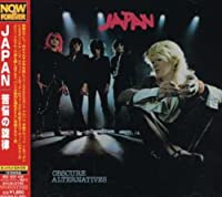 Obscure Alternatives by Japan (2006-11-22)