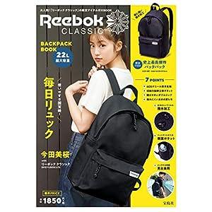 Reebok CLASSIC BACKPACK BOOK (バラエティ)
