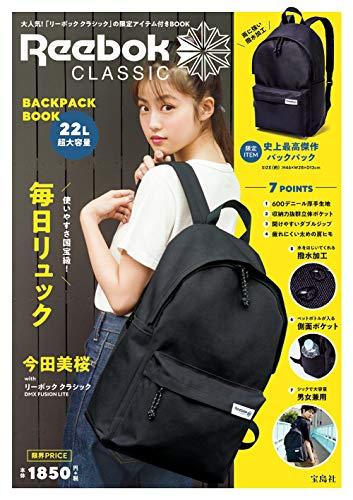 Reebok CLASSIC BACKPACK BOOK (...