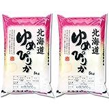 【精米】 北海道 白米 1等米 ゆめぴりか 5kg×2 平成28年産