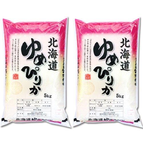 【精米】 北海道 無洗米 1等米 ゆめぴりか 5kg×2 令和元年産