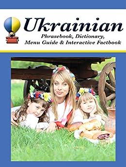 Ukrainian Phrasebook, Dictionary, Menu Guide & Interactive Factbook by [Drach, Masha, Kravtsova, Olga]