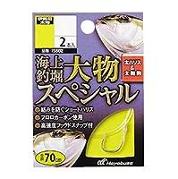 ハヤブサ(Hayabusa) 海上釣堀 糸付 大物スペシャル IS602 14-12
