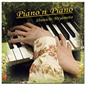 Piano'n Piano