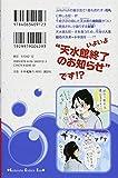 海月姫(12) (KC KISS) 画像