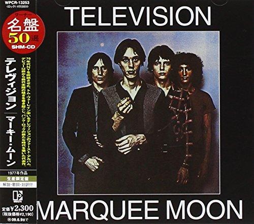 マーキー・ムーン<SHM-CD>