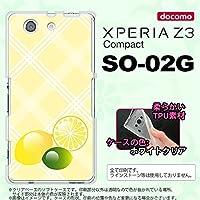 SO02G スマホケース XPERIA Z3 Compact SO-02G カバー エクスペリア Z3 コンパクト ソフトケース レモン nk-so02g-tp659
