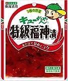 東海漬物 キューちゃん特級福神漬100g×10袋