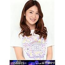 SKE48 公式生写真 豊田スタジアム~2588DAYS~ DVD封入特典 【山下ゆかり】