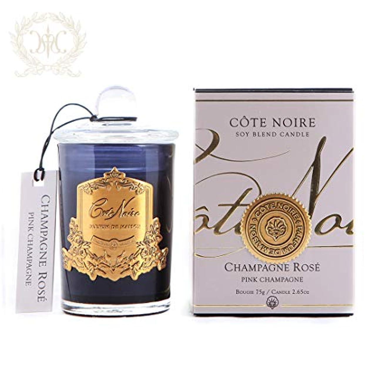 寄託病気のスキーソイブレンドアロマキャンドル/ピンクシャンパン Cote Noire/コートノアール(イギリス)