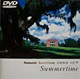 名曲物語vol.8〜Summertime(サマータイム)〜
