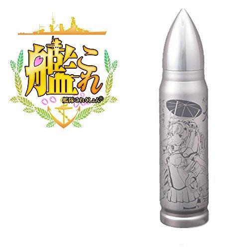 艦隊これくしょん -艦これ-プレミアム砲弾型水筒(シルバー)...