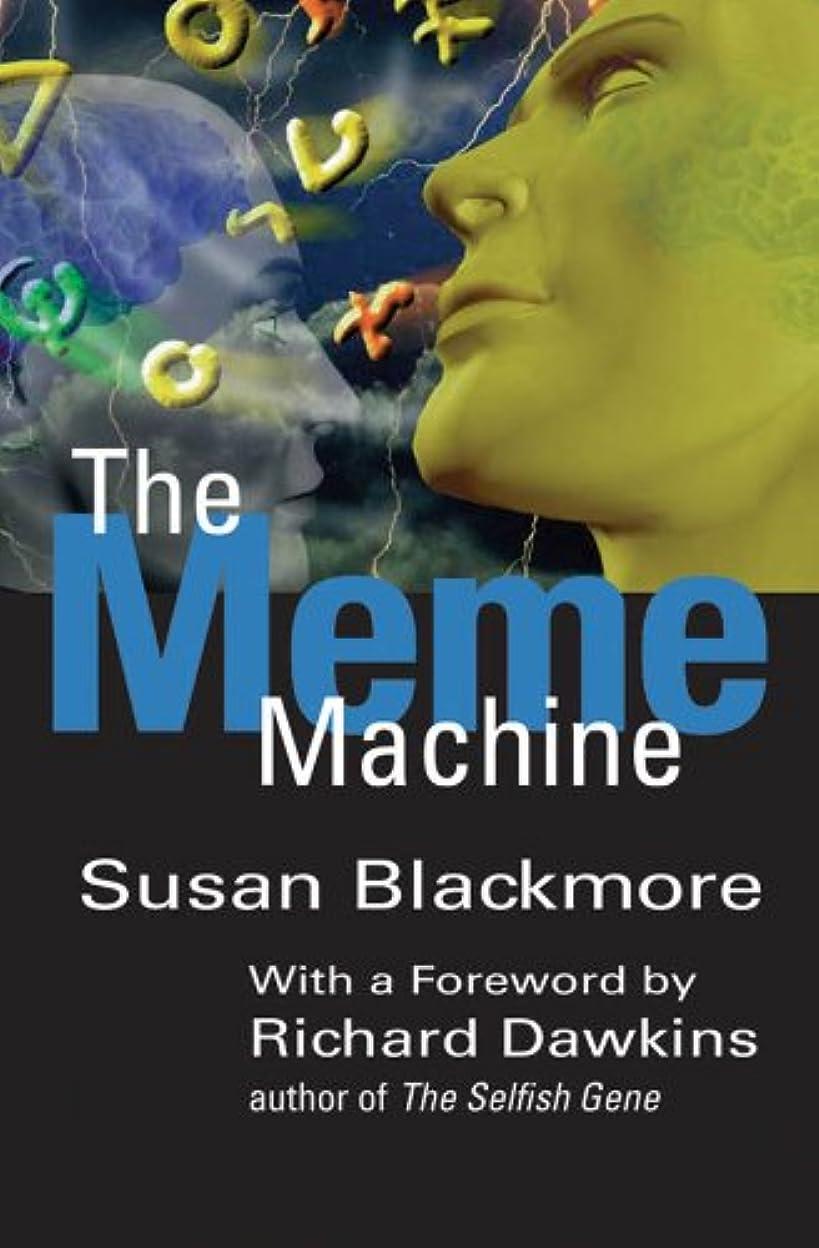 本当のことを言うと約束する抑制するThe Meme Machine (Popular Science) (English Edition)