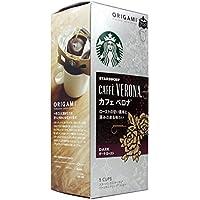 スターバックス「Starbucks(R)」  スターバックスオリガミ パーソナルドリップコーヒー カフェベロナ  1箱(10g×5袋) (33191)