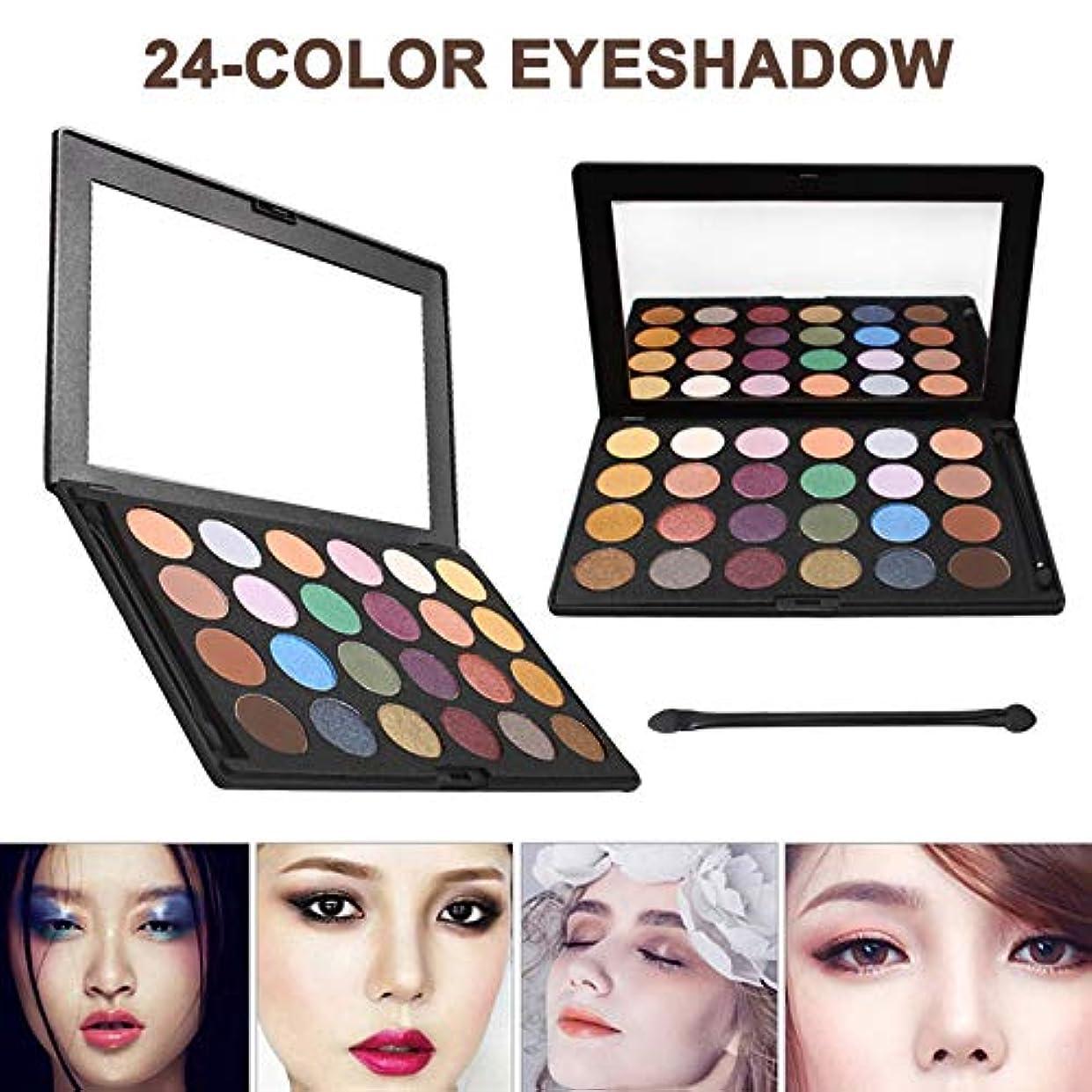Symboat アイシャドウパレット 鮮やかな発色 24色ロングラスティング 組み合わせ コスメ 毎日 化粧品 ナチュラル 自然立体 多色 化粧美容人気