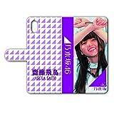 iPhoneX 手帳型ケース 『齋藤飛鳥』 ライブ Ver. IPXT098