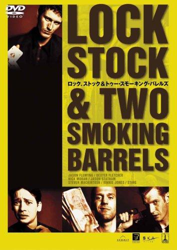 ロック、ストック&トゥー・スモーキング・バレルズ [DVD]の詳細を見る