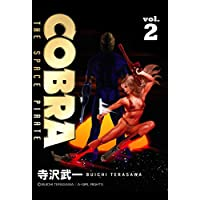 COBRA vol.2 COBRA THE SPACE PIRATE