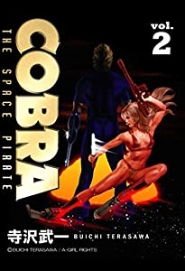 COBRA THE SPACE PIRATE 2巻 表紙画像