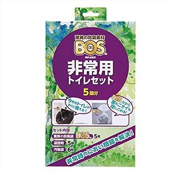 驚異の防臭袋 BOS (ボス) 非常用 トイレ セット【凝固剤、汚物袋、BOSの3点セット ※防臭袋BOSのセットはこのシリーズだけ!】 (5回分)