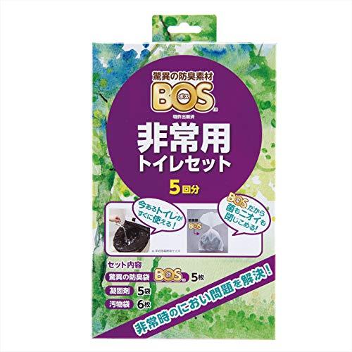 『驚異の防臭袋 BOS (ボス) 非常用 トイレ セット【凝固剤、汚物袋、BOSの3点セット ※防臭袋BOSのセットはこのシリーズだけ!】 (5回分)』のトップ画像
