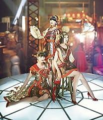 Perfume「いじわるなハロー」のジャケット画像