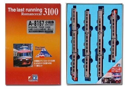 小田急 ロマンスカー3100形 さよなら3100形NSE 11両セット