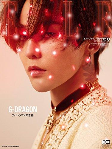 【G-DRAGON】ライブDVDおすすめ人気ランキングTOP3!ソロだからこそ見れる姿がある…!の画像