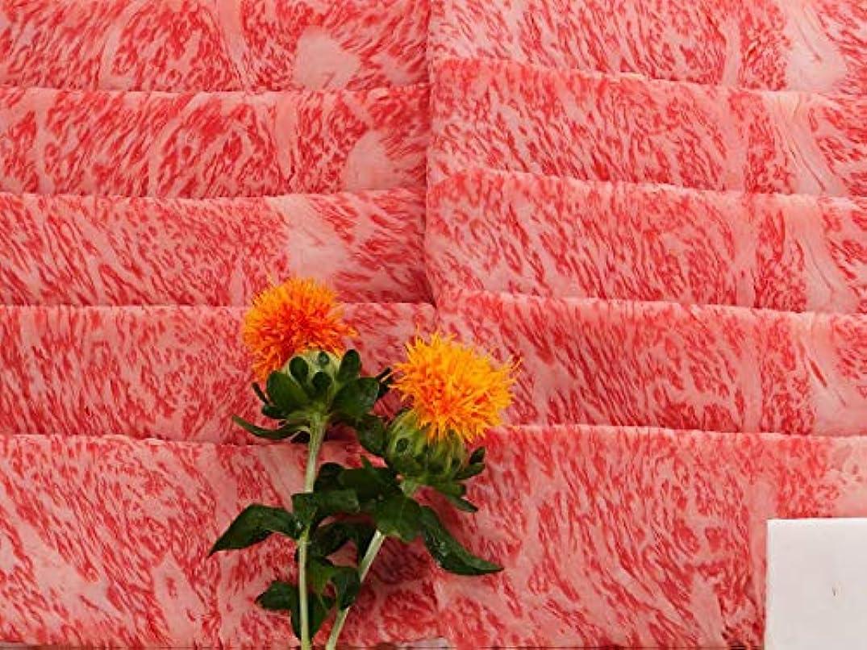 家庭ビジター絡まる【米沢牛卸 肉の上杉】 米沢牛 リブロース すき焼き用 300g ギフト用化粧箱仕様