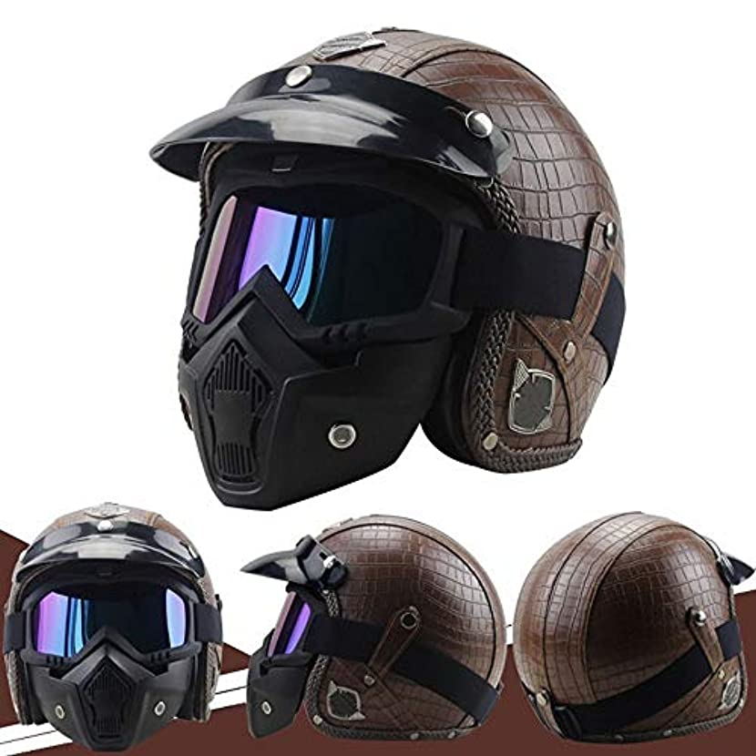 ケイ素アマチュア統治可能ETH cs軍ファン戦術的なマスクヘルメット/黒茶色半ヘルメット/格子縞のレトロなオートバイの巡航のヘルメットに沿ってボタンキャップ 保護 (色 : Brown, Size : M)