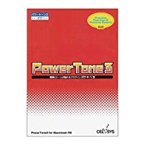 セルシス POWER TONE 3 R2 for Macintosh
