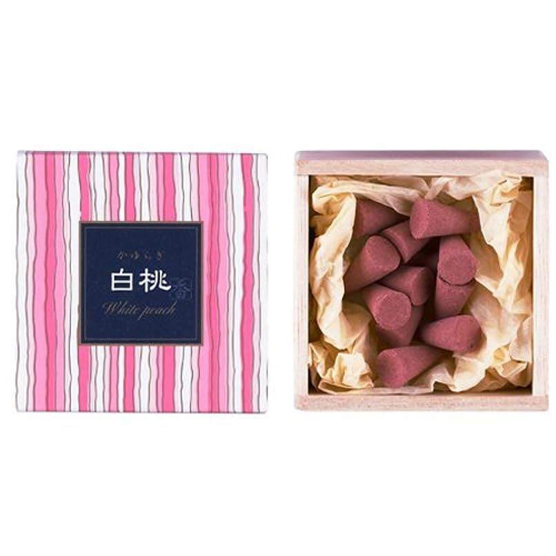 バラ色裕福な奨学金Nippon Kodo – Kayuragi – ホワイトピーチ12 Cones