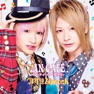 賞味期限2010.01.04