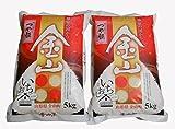 【28年山形産】【つや姫精米5kg×2袋】【減農薬・特別栽培米】【活き活きミネラル栽培】